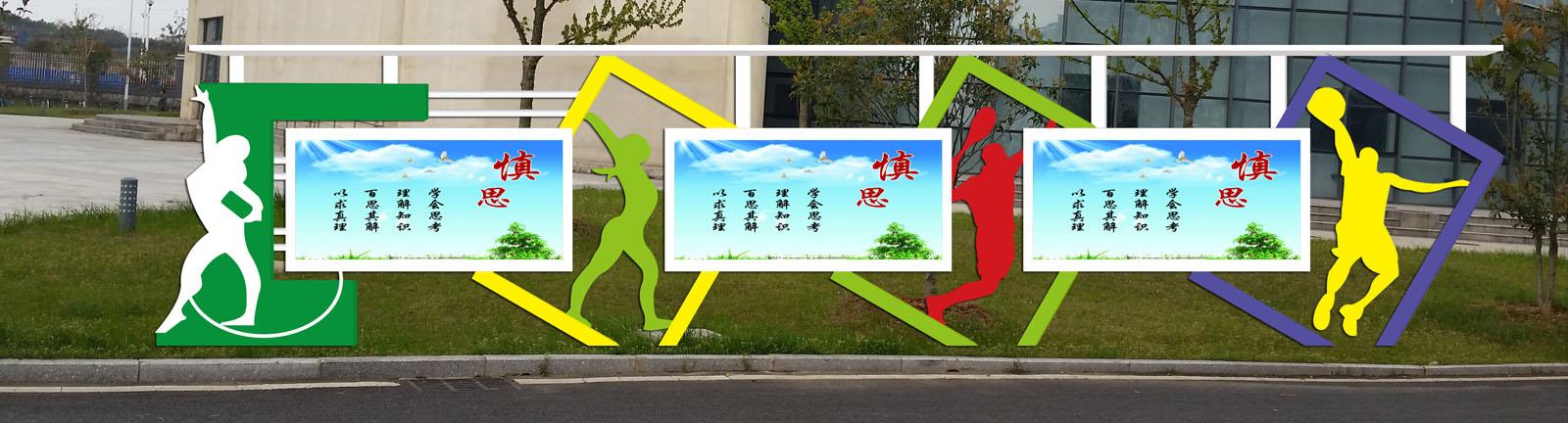 衢州公交候车亭